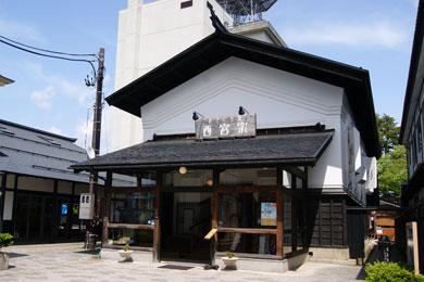 米蔵-外観